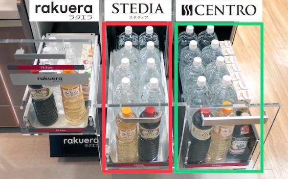 ステディアとセントロ、ラクエラの収納量の違い