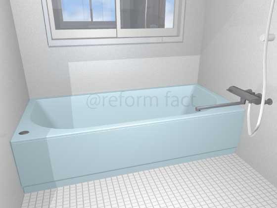 浴槽塗装,ブルー