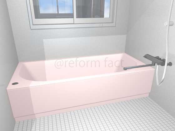 浴槽塗装,ピンク
