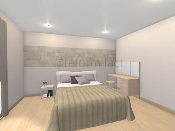 寝室,エコカラット,ロック異形