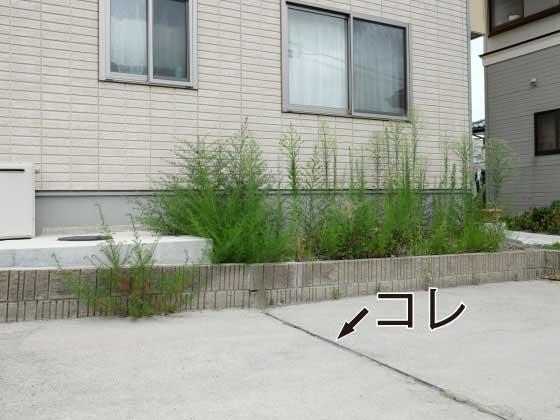 駐車場コンクリート,伸縮目地