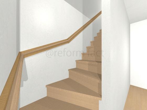 階段手すり取り付け,ベース材,リフォーム用