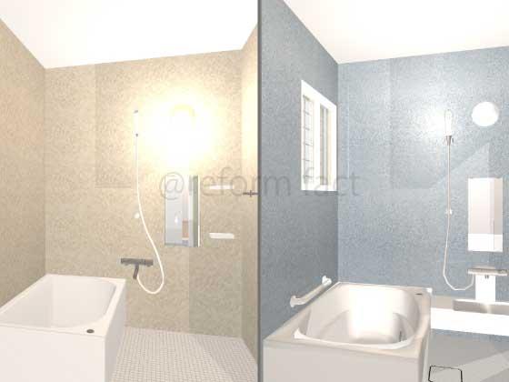 浴室壁シート張り