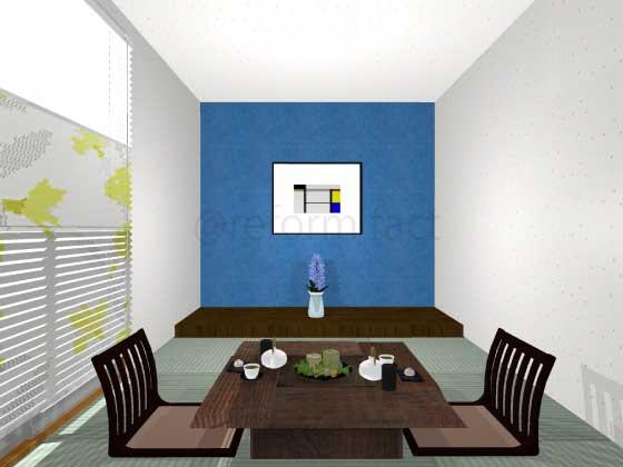 和室,アクセントクロス,青色,ポップ