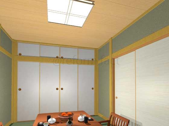 和室天井板,ラミネート天井,張替え後