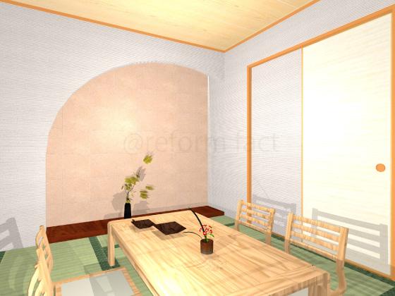 和室,ニュージュラク,壁一面