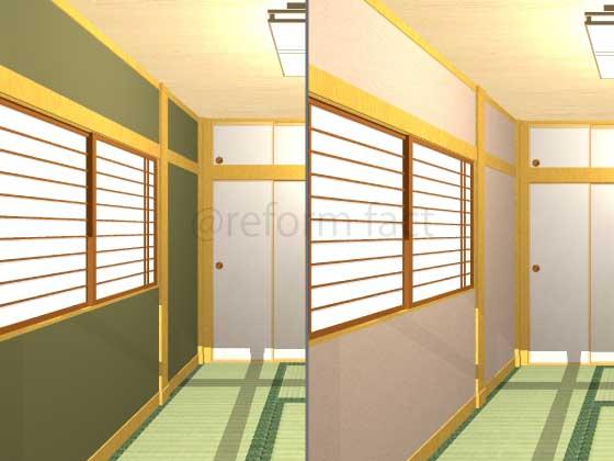 和室の壁を塗り替えたい